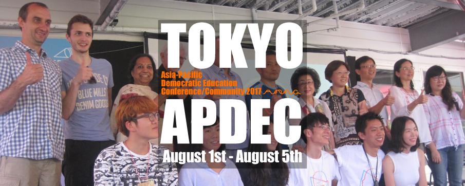 APDEC2017